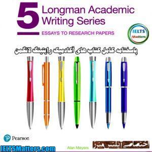 دانلود پاسخنامه تمرینات و راهنمای تدریس کتاب Longman Academic Writing Series 5