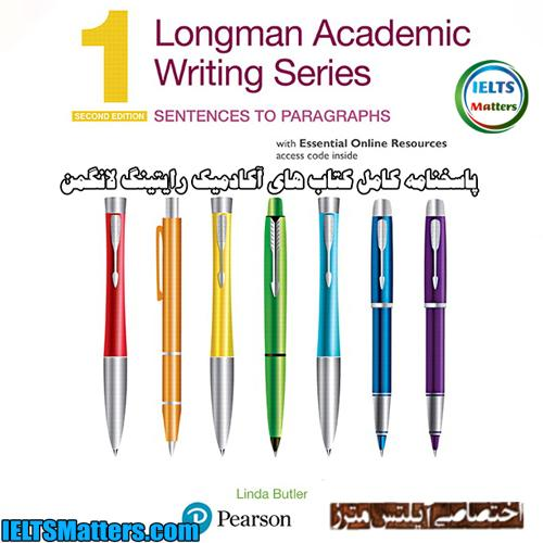 دانلود پاسخنامه تمرینات کتاب و راهنمای تدریس کتاب Longman Academic Writing Series 1