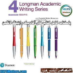 پاسخ کتاب و راهنمای تدریس کتاب Longman Academic Writing Series 4