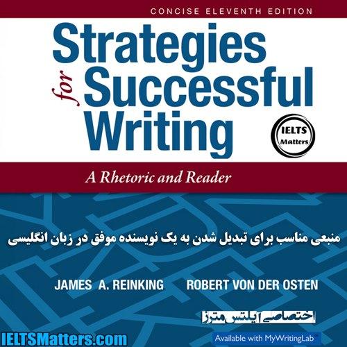 دانلود کتاب Strategies for Successful Writing