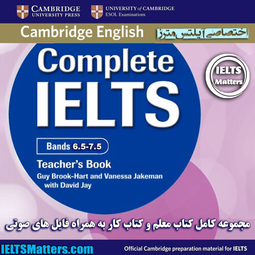 دانلود کتاب معلم و کتاب تمرین Complete IELTS-Teacher's book Bands 6.5-7.5