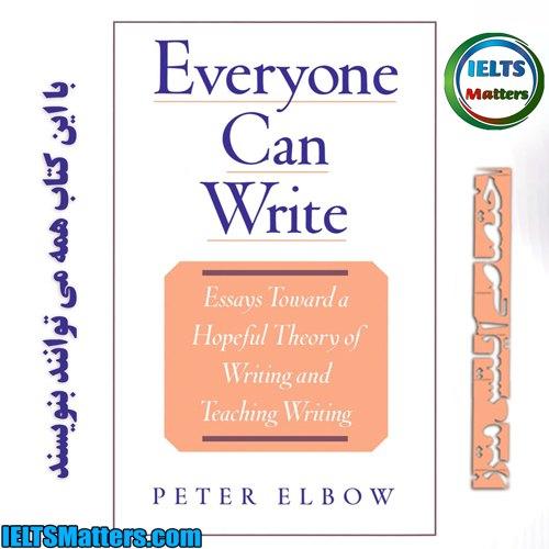 دانلود کتاب Every One Can Write An Essay