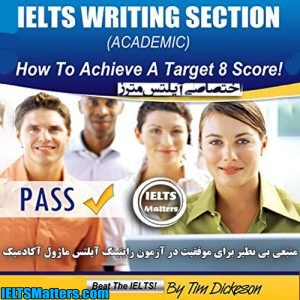 دانلود کتاب IELTS Writing Section - How To Achieve A Target 8 Score-General Training