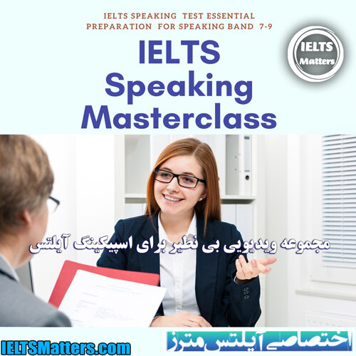 دانلود مجموعه Get 7-9 In IELTS Speaking Masterclass