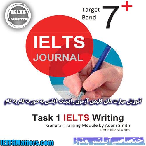 دانلود مجموعه رایتینگ تسک 1 جنرال آیلتس ژورنال- IELTS Journal Task1 General