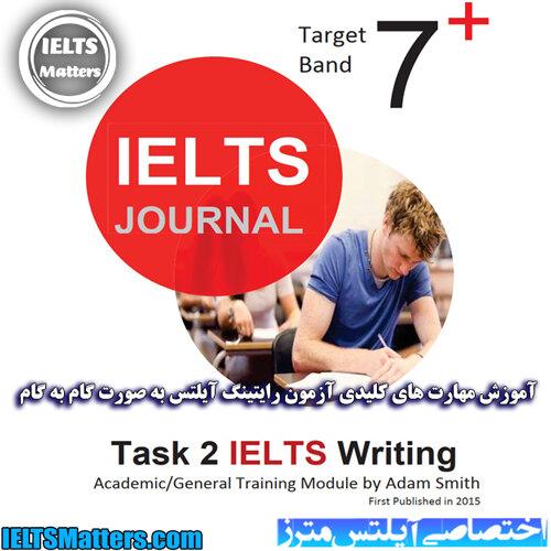 دانلود رایتینگ تسک 2 آیلتس ژورنال-IELTS Journal Task2 A&G