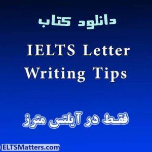دانلود کتاب IELTS Letter Writing Tips