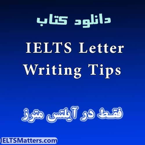 دانلود کتاب IELTS Letter Writing Tips