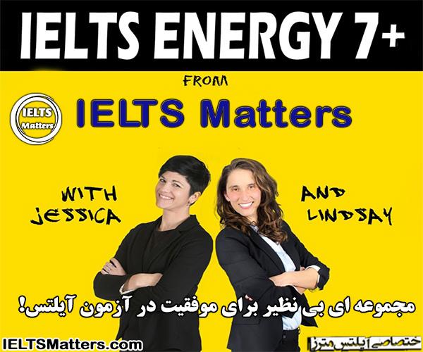 دانلود مجموعه ویدیویی آموزش آیلتس +IELTS Energy 7 آپدیت شد-2021