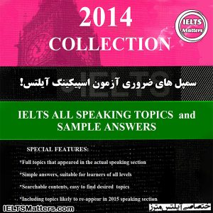 دانلود کتاب IELTS all Speaking Topics and Sample Answers