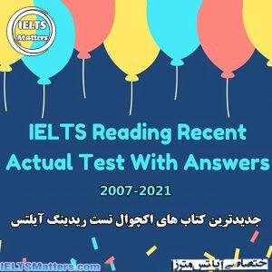 دانلود مجموعه کامل کتاب های اکچوال ریدینگ-IELTS Reading Recent Actual Tests