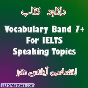 دانلود کتاب Vocabulary Band 7+ for IELTS Speaking Topics