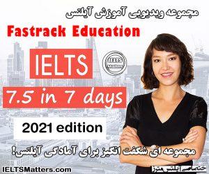 دانلود مجموعه ویدیویی Fastrack IELTS Education