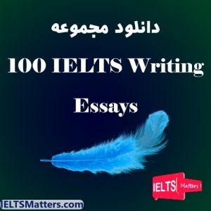 دانلود کتاب 100IELTS Writing Essys