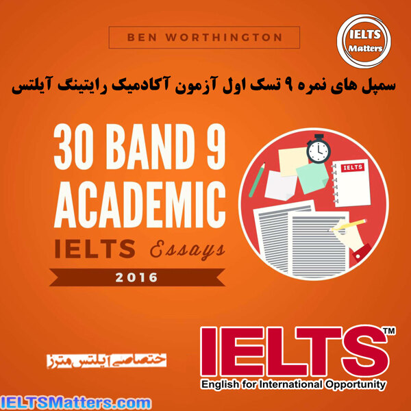 دانلود کتاب 30Band 9 Academic Writing Task 1