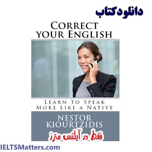 دانلود کتاب Correct your English Learn to Speak More Like a Native