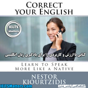 دانلود کتاب Correct your English Learn to Speak More Like a Native