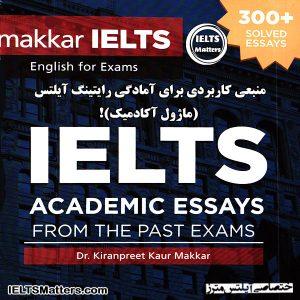 دانلود کتاب IELTS Academic Essays From the Past exams