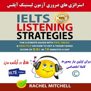 دانلود کتاب IELTS Listening Strategies By Rachel Mitchell