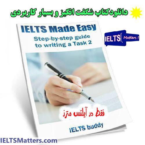 دانلود کتاب IELTS Made Easy-Guide to Writing Task2