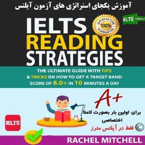 دانلود کتاب IELTS Reading Strategies By Rachel Mitchell