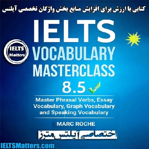 دانلود کتاب IELTS Vocabulary Masterclass 8.5 Vocabulary