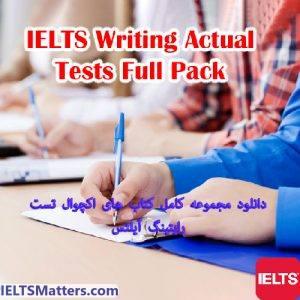 دانلود مجموعه کامل کتاب های اکچوال تست رایتینگ آیلتس-IELTS Writing Actual Tests Full Pack