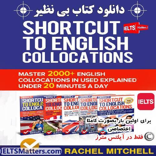 دانلود کتاب Shortcut To English Collocations Master 2000+ English Collocations