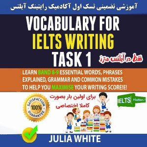 دانلود کتاب Vocabulary for IELTS Writing Task 1-Julia White