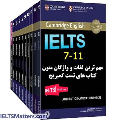 دانلود مجموعه IELTS Cambridge Challenging vocabularies 7-11