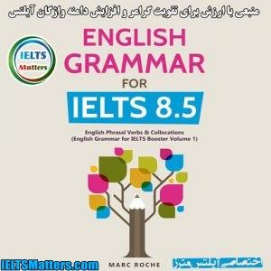 دانلود کتاب English Grammar for IELTS 8.5 - English Grammar for IELTS Booster Volume 1
