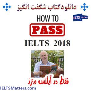 دانلود کتاب How to Pass your IELTS Test in 2018