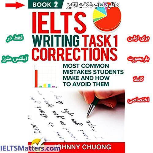 دانلود کتاب IELTS writing task 1 Correction- Book 2