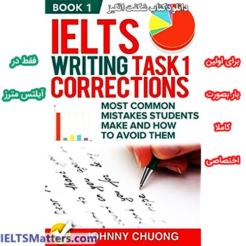 دانلود کتاب IELTS Writing Task 1 Corrections Most Common Mistakes- Book 1