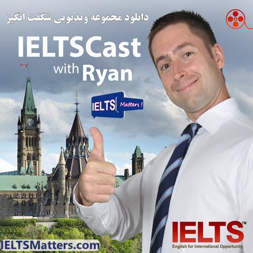 دانلود مجموعه ویدیویی آموزشی آیلتس رایان IELTS Ryan