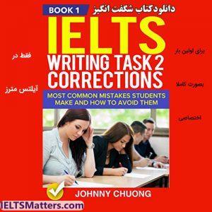 دانلود کتاب IELTS Writing Task 2 Corrections-Most Common Mistakes...Book 1