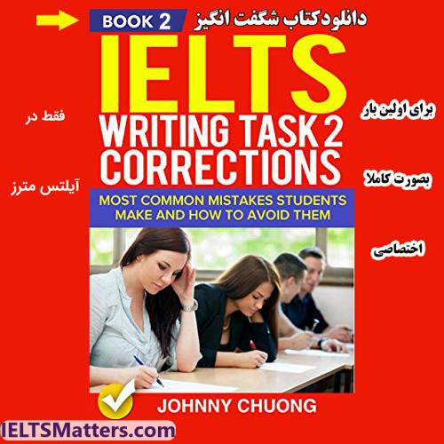 دانلود کتاب IELTS Writing Correction-Task 2-Book 2