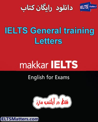 دانلود رایگان کتاب Makkar IELTS General training Letters