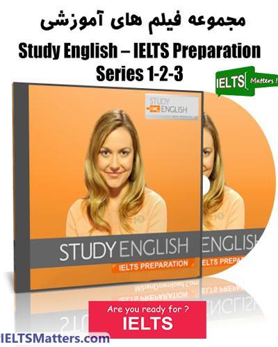 دانلود رایگان مجموعه فیلم های آموزشی Study English – IELTS Preparation Series 1-2-3