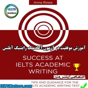 دانلود کتاب Success at IELTS Academic Writing-Tips and Guided Practice for the IELTS Academic Test