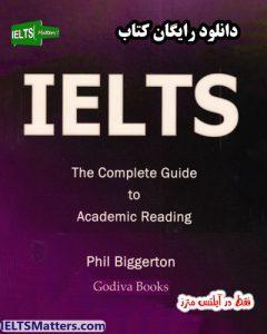 دانلود رایگان کتاب The Complete guide to Academic Reading