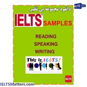 دانلود کتاب مجموعه IELTS Samples
