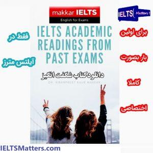 دانلود کتاب MakkarIELTS Academic Exam Readings