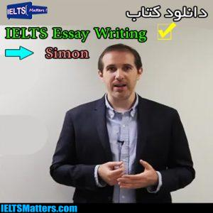دانلود کتاب IELTS Essay Writing -Simon