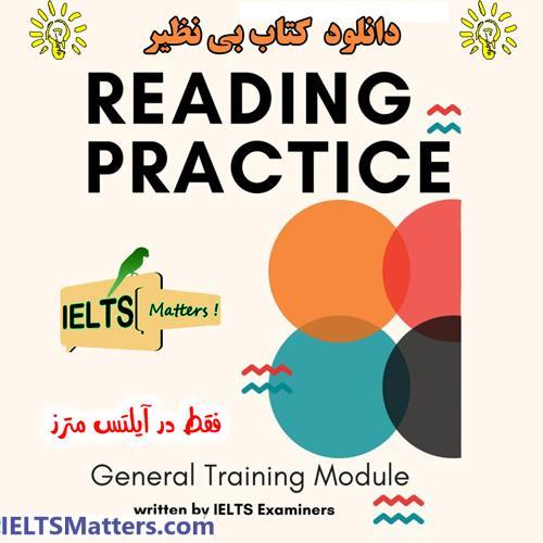 دانلود کتاب Reading Practice-General Module