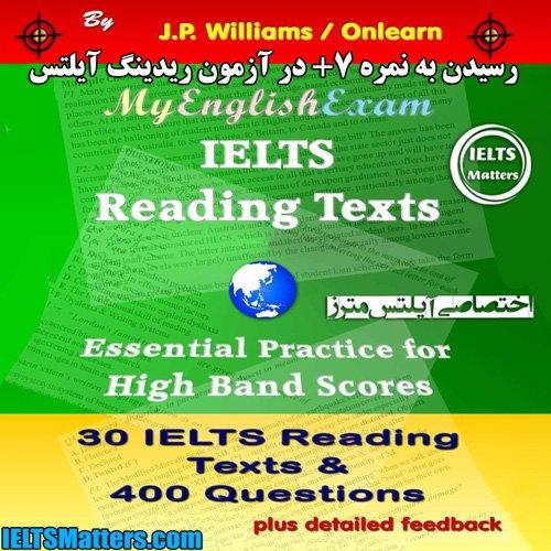 دانلود کتاب IELTS Reading Texts
