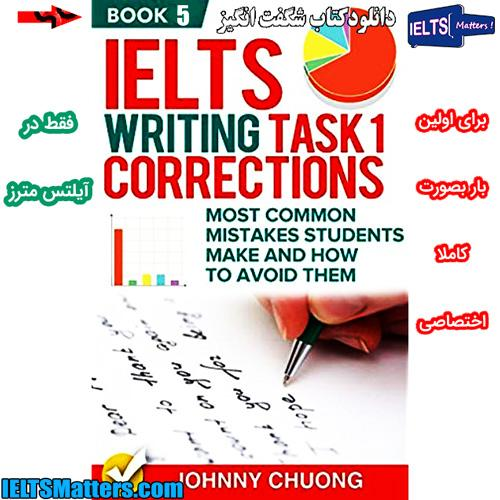 دانلود کتاب پنجم IELTS Writing Task 1 Correction- Book 5