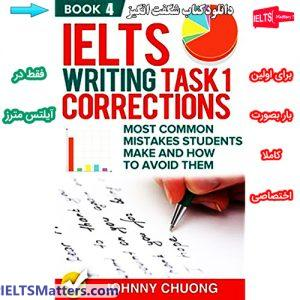 دانلود کتاب IELTS Writing Task 1 Correction- Book 4