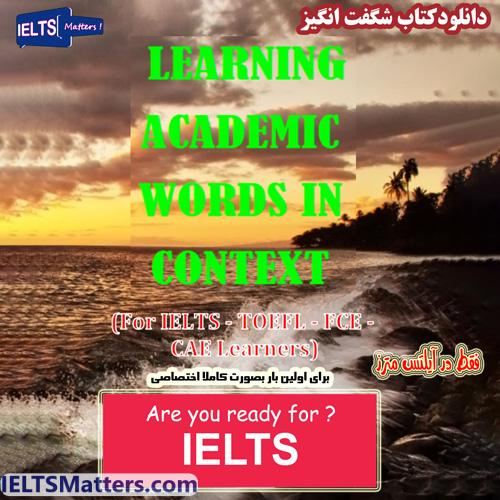 دانلود کتاب Learning Academic Words in Context