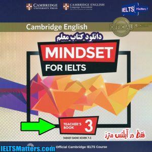 دانلود کتاب معلم MINDSET for IELTS - Level3 Teacher's book